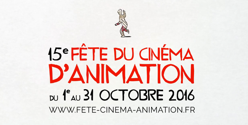 fête cinéma d'animation