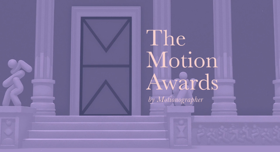 the motion awards